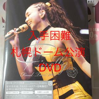 安室奈美恵 初回限定盤 札幌公演DVD(ミュージック)