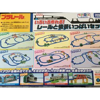 タカラトミー(Takara Tomy)のプラレール レールと情景いっぱいセット(電車のおもちゃ/車)