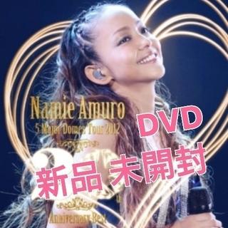 安室奈美恵 Domes Tour 2012 20th Best DVD(ミュージック)