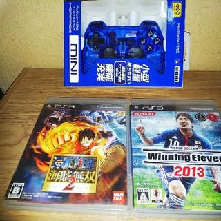 プレイステーション3(PlayStation3)のアナログコントローラー・ソフトセット(家庭用ゲームソフト)