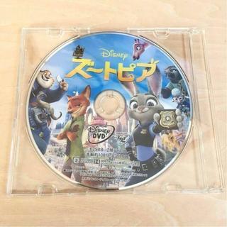 ディズニー(Disney)のズートピア DVD 正規品 国内版 販売専用 ディズニー(アニメ)