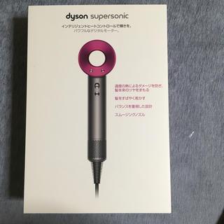 ダイソン(Dyson)の【新品】ダイソンドライヤー  ダイソン直営店購入品(ヘアアイロン)