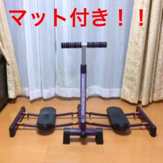 LEG MAGIC X   マット付!!(エクササイズ用品)