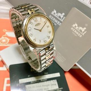 エルメス(Hermes)の《磨き済み》エルメス クリッパー プロフィール ギャランティカード コマ約2cm(腕時計(アナログ))