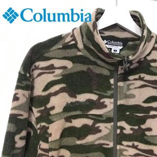 コロンビア(Columbia)のColumbia  コロンビア フリース ボア 迷彩 ジャケット(マウンテンパーカー)