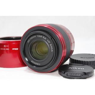 ニコン(Nikon)の★おしゃれなレッド♪ 望遠ズーム★ニコン 30-110mm VR(レンズ(ズーム))