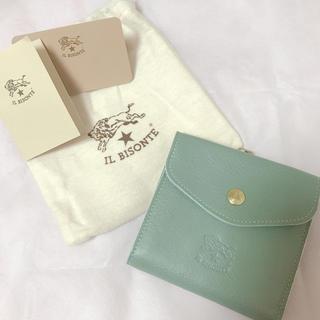 イルビゾンテ(IL BISONTE)の【新品】イルビゾンテ  限定 セージ がま口 財布(財布)
