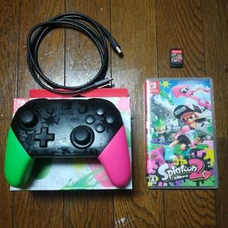 ニンテンドースイッチ(Nintendo Switch)の任天堂 Switch用の Splatoon 2とProコントローラー(家庭用ゲーム本体)