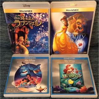 Disney - 新品・未使用 Blu-ray+純正ケース ディズニープリンセス4 点セット