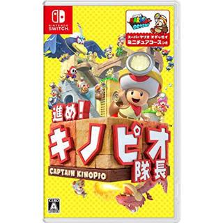 ニンテンドースイッチ(Nintendo Switch)のキノピオ隊長 任天堂Switch(家庭用ゲームソフト)
