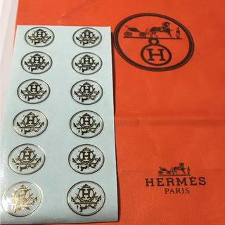 エルメス(Hermes)のエルメス  ショップシール12枚未使用品(ショップ袋)