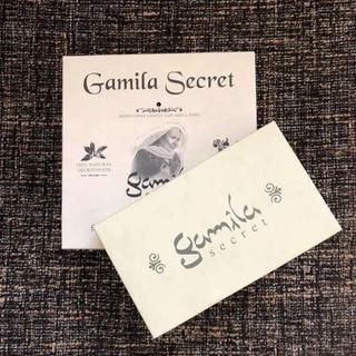 ガミラシークレット(Gamila secret)のガミラシークレット 石鹸(ゼラニウム)・泡立てネット 2点セット(洗顔料)