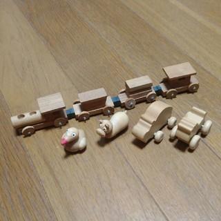 木製 おもちゃ(電車のおもちゃ/車)