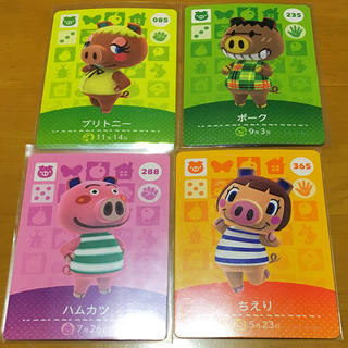 ニンテンドウ(任天堂)のどうぶつの森 amiiboカード ブタ セット(カード)