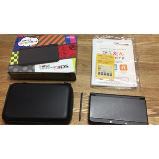 ニンテンドー3DS(ニンテンドー3DS)の【付属品完備】New Nintendo3DS ブラック【カバーケース付き】(携帯用ゲーム本体)
