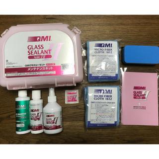 QMIグラスシーラントT II &別売シャンプー(メンテナンス用品)