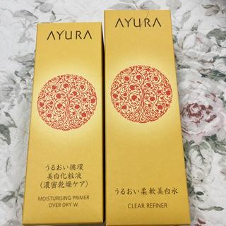 アユーラ(AYURA)のアユーラ 美白化粧水&美白化粧液(化粧水 / ローション)