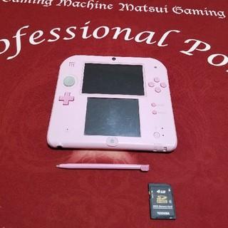 ニンテンドー2DS(ニンテンドー2DS)の2DS 本体 (携帯用ゲーム本体)
