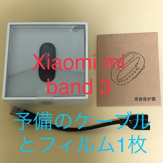アンドロイド(ANDROID)のXiaomi mi band 3(その他)