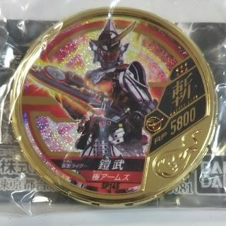 BANDAI - ブットバソウル ☆6 鎧武 極アームズ