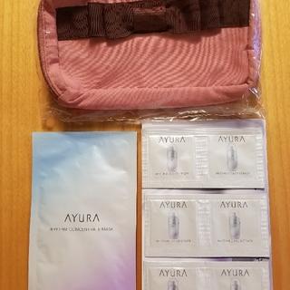 アユーラ(AYURA)のアユーラ リズムコンセントレート(パック / フェイスマスク)