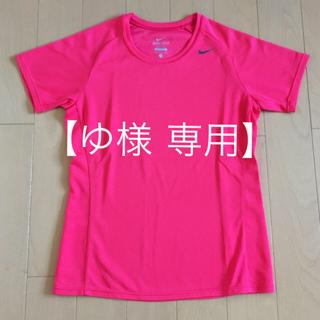 NIKE - ナイキ NIKE ドライフィット Tシャツ S レッド 赤