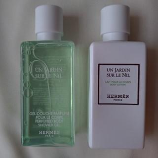 エルメス(Hermes)のエルメス ナイルの庭 シャワージェル&ボディローション(ボディローション/ミルク)