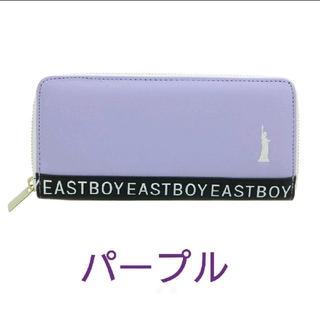 イーストボーイ(EASTBOY)のイーストボーイ長財布(新品)(財布)