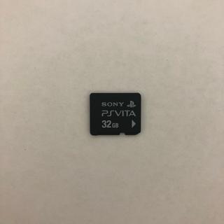 プレイステーションヴィータ(PlayStation Vita)の★PS vita メモリーカード 32GB★(携帯用ゲーム本体)