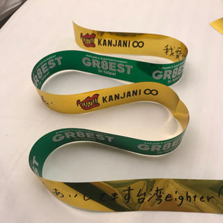 カンジャニエイト(関ジャニ∞)のJILL様専用です。関ジャニ∞  GR8EST  台湾公演 銀テープ  緑(アイドルグッズ)