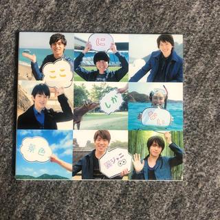 カンジャニエイト(関ジャニ∞)の関ジャニ∞ CD(アイドルグッズ)