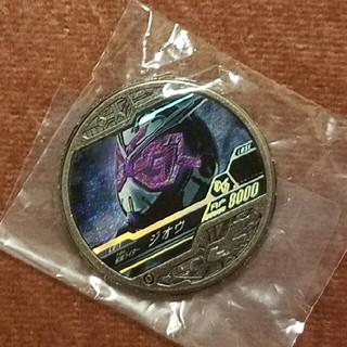 バンダイ(BANDAI)の残り1枚です! 漆黒のダイキャスト T2ブットバソウルメダル ホット01(特撮)