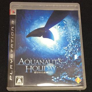 プレイステーション3(PlayStation3)のPS3 ソフト AQUANAUT'S HOLIDAY〜隠された記録〜(家庭用ゲームソフト)