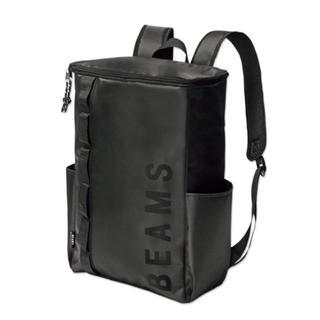 ビームス(BEAMS)のsmart 11月号付録 BEAMSボックス型バックパック(バッグパック/リュック)
