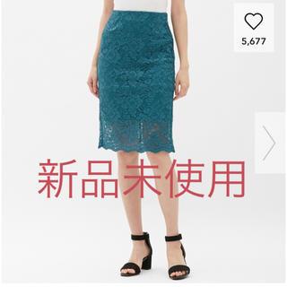 ジーユー(GU)の13 gu 新品未使用 レースタイトスカート 緑 グリーン(ひざ丈スカート)
