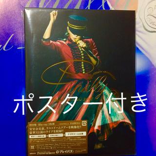安室奈美恵 Final Tour 2018 名古屋 Blu-ray【ポスター付】(ミュージック)