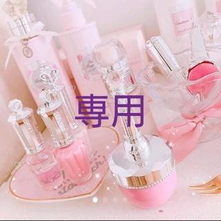 ピンクハウス(PINK HOUSE)の♡ピンクハウス♡カタログ掲載!ウエスタンブーツ♡Ꮮサイズ(ブーツ)