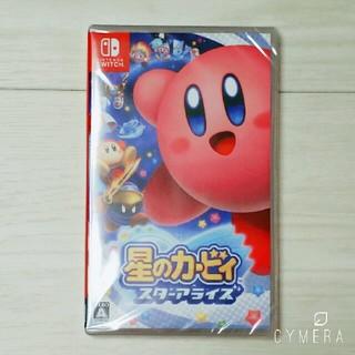 ニンテンドースイッチ(Nintendo Switch)の新品 星のカービィ スターアライズ(家庭用ゲームソフト)