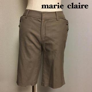 マリクレール(Marie Claire)の【marie claile forum】マリクレール ブラウン ハーフパンツ(ショートパンツ)