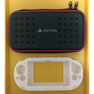 プレイステーションヴィータ(PlayStation Vita)の★PS vita ケース、カバー★(携帯用ゲーム本体)