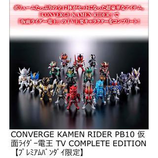 BANDAI - CONVERGE 仮面ライダー電王 TV COMPLETE EDITION