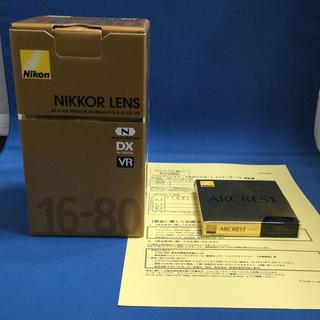 ニコン(Nikon)の新品 AF-S DX NIKKOR 16-80mm f/2.8-4E ED VR(レンズ(ズーム))