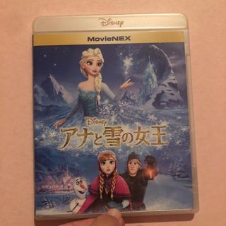 ディズニー(Disney)のアナお雪の女王 DVD(キッズ/ファミリー)