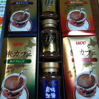 UCC コーヒー バラエティセット(その他)