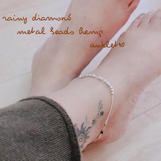 トゥデイフル(TODAYFUL)のmetal beads hemp anklet♡(アンクレット)