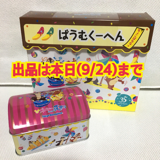 ディズニー お菓子 新品未開封(菓子/デザート)