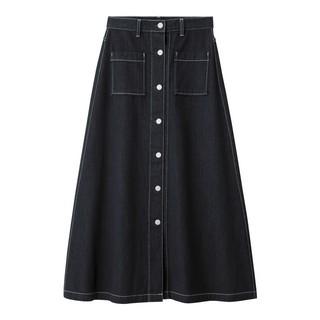 ジーユー(GU)のGU デニムフロントボタンマキシスカート ネイビーXL(ロングスカート)