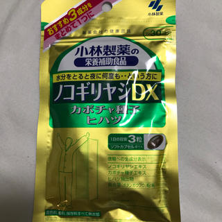 ⭐️小林製薬 ノコギリヤシDX 健康系サプリメント⭐️(その他)