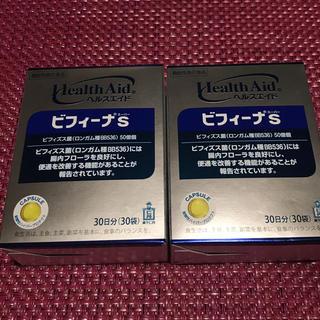 ヘルスエイド ビフィーナS (スーパー)30日分×2箱 【60日分】(その他)