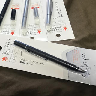 ディスクタイプタッチペン ブラック クリップ付き(その他)